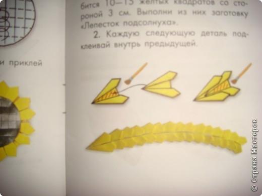 """Схема """"лепесток подсолнуха"""". фото 2"""