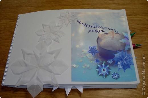 Оригами: Снежинки фото 2