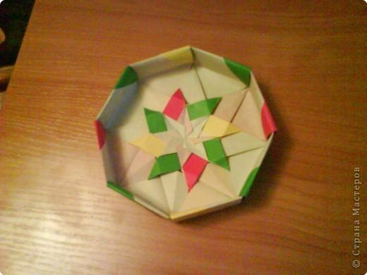 1. У квадрата провести две диагонали фото 13