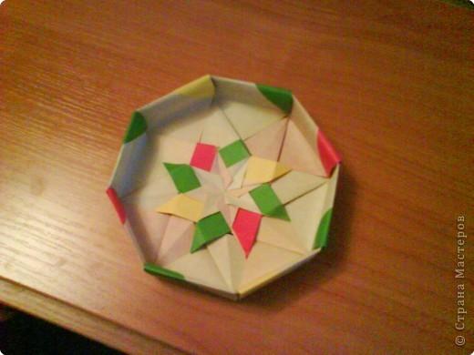 1. У квадрата провести две диагонали фото 14