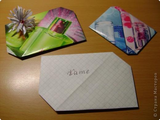 А это попросили для свадебного подарка (деньги). фото 2