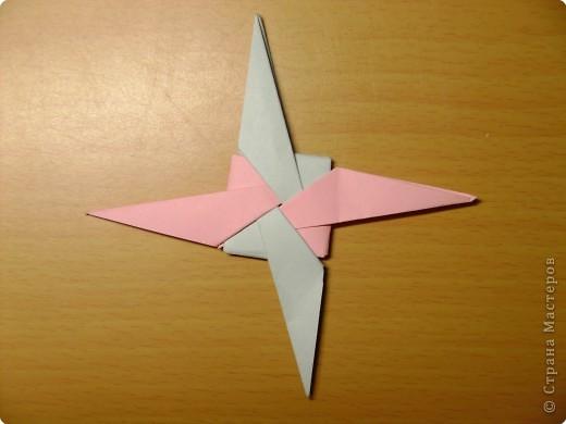 Это-четырёхлучевая звезда. фото 1