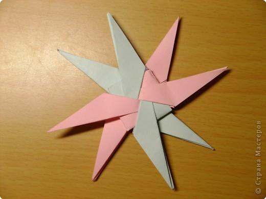 Это-четырёхлучевая звезда. фото 2