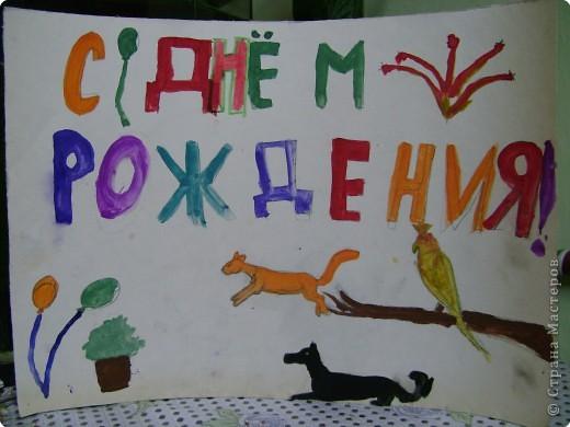 Вот такая открытка для девочки. фото 4