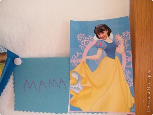 Мама-Белоснежка фото 1