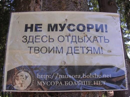 Шуваловский парк Санкт-Петербурга.Любимое место отдыха детей и взрослых. фото 5