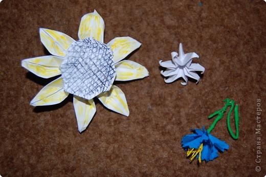 Оригами: по мк