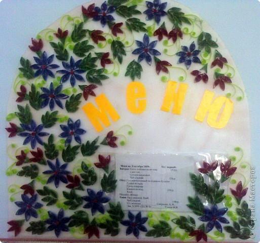 Вместе с воспитателями и детьми старшей группы оформили вот такую менюшку. Единсвенно - остались старые буквы из самоклейки. Как-то не смотрится.  фото 1