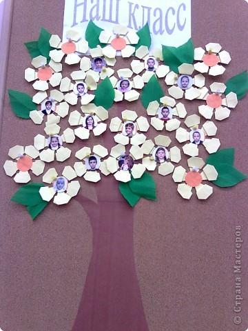 "Оригами: ""Классное дерево"" 2 ""Б""класса фото 2"