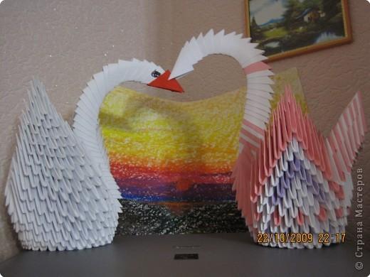 Оригами модульное: МОй маленький павлинчик фото 3