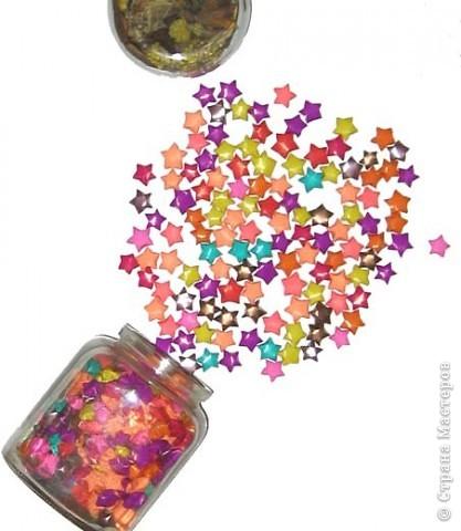 Оригами: Звездная россыпь фото 2