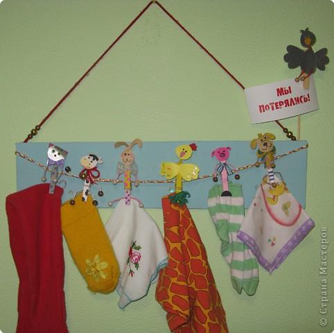 Теперь наши вещи в Детском саду на долго не теряются. фото 1