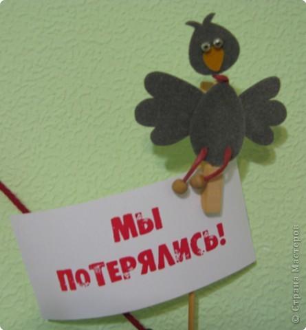 Теперь наши вещи в Детском саду на долго не теряются. фото 2