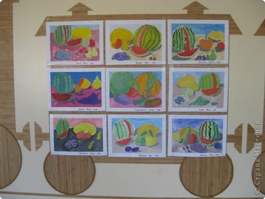 Рисовали ученики 4-го класса. фото 1