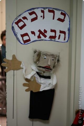 """на дверях на иврите написано"""" добро пожаловать"""", а куклу сделал мой пациент . Мы не называем их учениками. Они у нас не учатся ,а лечатся. Это ведь трудотерапия. Кукла до выставки участвовала в кукольном спектакле, который тоже прошел с участием наших пациентов"""