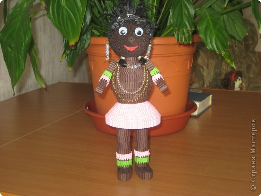 Квиллинг: Африканка