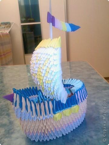 Оригами модульное: Моя гордость - корабль мечты :-)