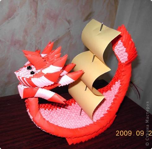 Оригами модульное: Лодка - дракон