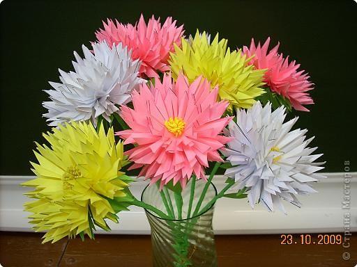 Просто влюбилась в эти цветы! Для Осеннего бала сделали их 10 штук. Девочки каждая сделали по цветочку и получился этот замечательный букет! фото 1