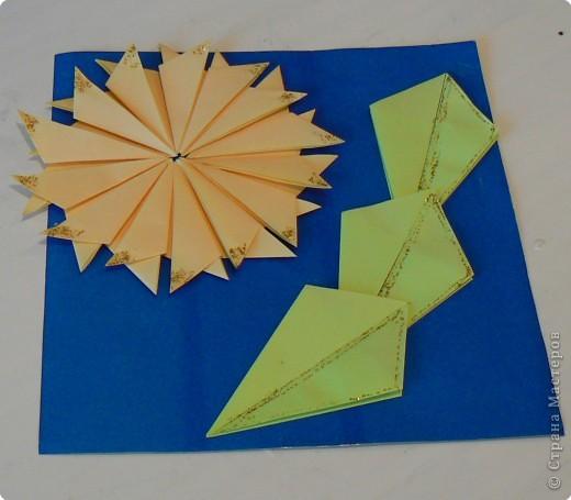 Оригами: Сложили оригами