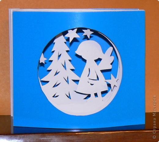 Бумажный туннель: Рождественский сон фото 1