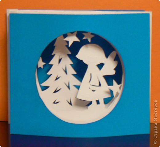 Бумажный туннель: Рождественский сон фото 3