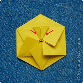 """Перед вами рецепт очередного модуля очередной цветочной кусудамы. Кусудаму эту нашла в книге С.Соколовой """"Бумажные орнаменты, звезды, гирлянды...""""  фото 12"""
