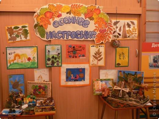 совместное творчество детей и родителей фото 1