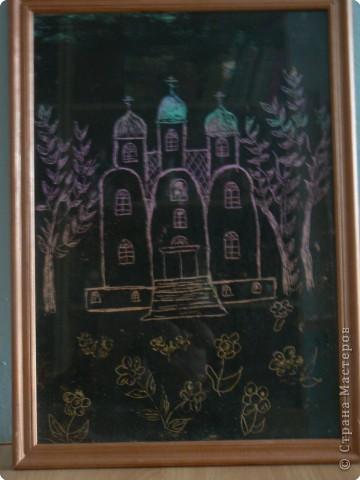 Граттаж: Храм.