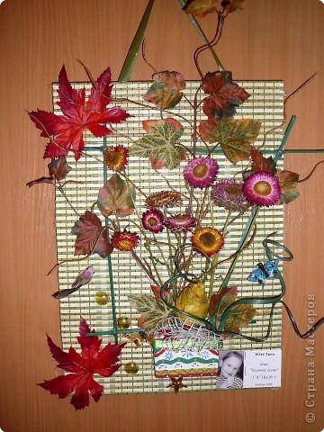 Картина панно рисунок Начало учебного года панно в школу на тему Осени