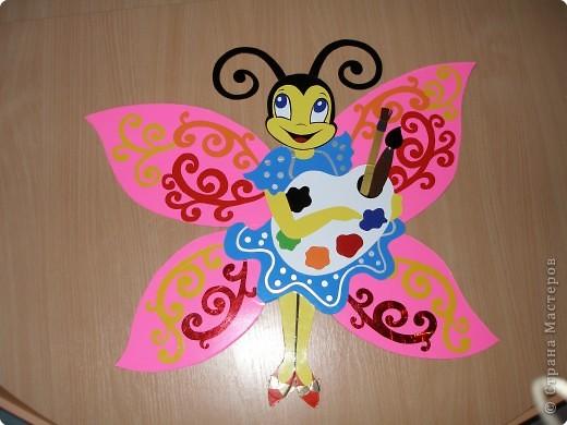 Аппликация: Бабочка