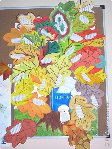 Коллективная открытка на день учителя