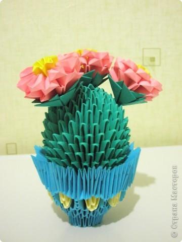 Оригами модульное: Первая попытка