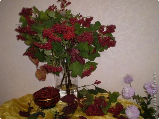 Осенний натюрморт фото 1
