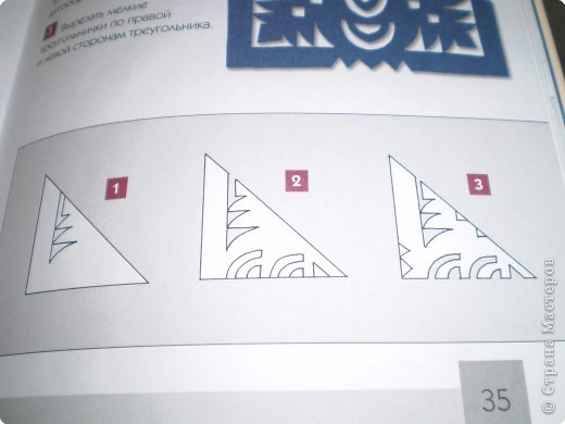Квадрат фото 2