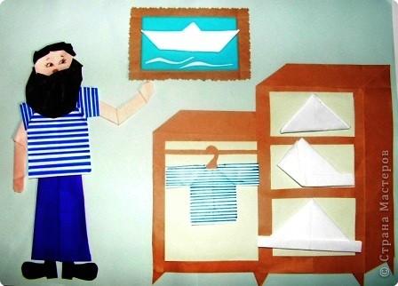 Аппликация, Оригами: Заготовка для сказки