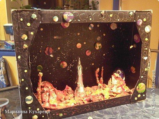 Планета в коробке фото 1
