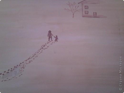 Рисование и живопись: Двое