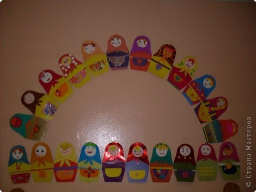 на самом деле, это календарь дней рождений детей ( из методического пособия) фото 2