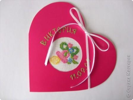 Вышивка крестом: Для новорожденного фото 1