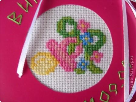 Вышивка крестом: Для новорожденного фото 2
