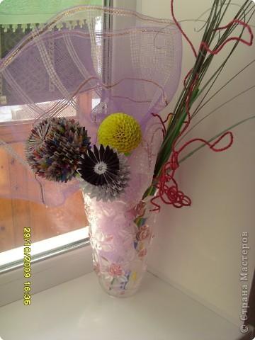 Оригами модульное: Осенний букет....... фото 1