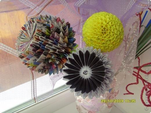 Оригами модульное: Осенний букет....... фото 2