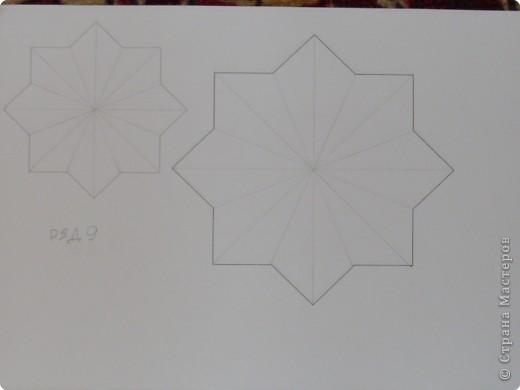 Такую ёлочку можно сделать из белой или цветной бумаги для принтера, а можно покрасить в процессе в золото или серебро  фото 10