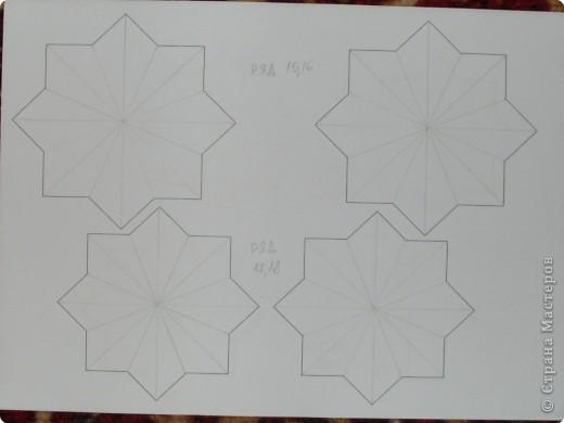 Такую ёлочку можно сделать из белой или цветной бумаги для принтера, а можно покрасить в процессе в золото или серебро  фото 14
