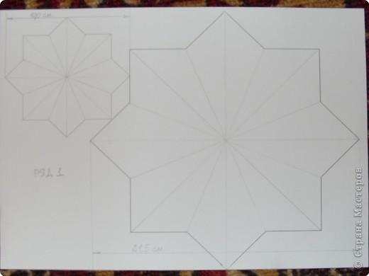 Такую ёлочку можно сделать из белой или цветной бумаги для принтера, а можно покрасить в процессе в золото или серебро  фото 2