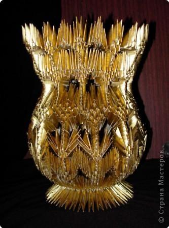 Оригами модульное: Золотая ваза фото 1