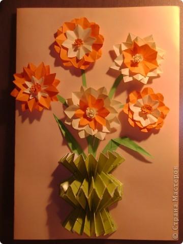 Вот, а эта открыточка- нашей классной руководительнице. МК вазочки   http://stranamasterov.ru/node/21168   МК цветов http://stranamasterov.ru/node/20203 . Эрна, Лена Бердник , спасибо!!!