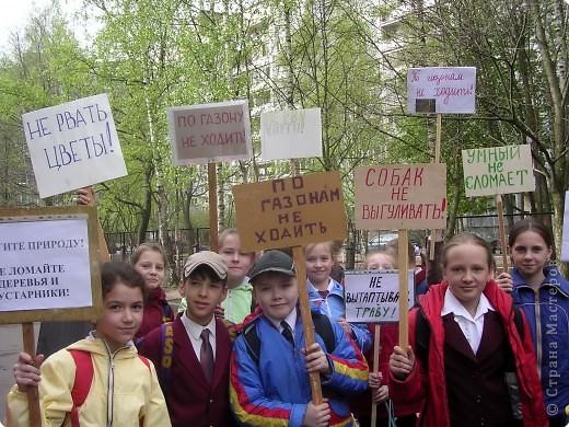 Шуваловский парк Санкт-Петербурга.Любимое место отдыха детей и взрослых. фото 8