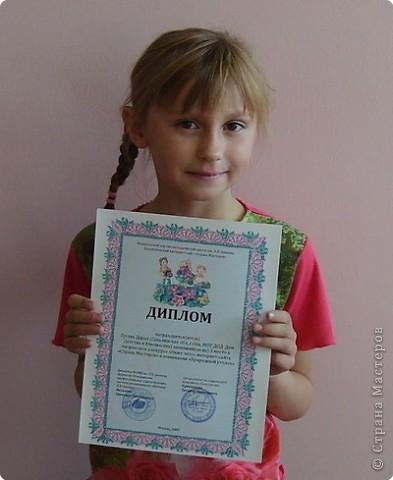 Даша Гусева